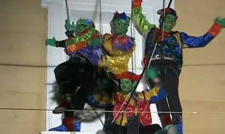 Menorca, navidad, llumets, luces, duendes mágicos, Ayuntamiento, plaza constitución, campanario, iglesia, Santa María, Mahón, canalmenorca.com