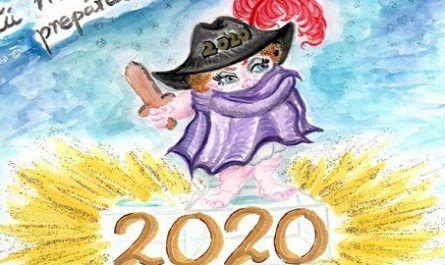 cómic, viñeta, dibujo, tebeo, historieta, arte, caricatura, rincón de julia, Rabiosa Actualidad, Radiaciones Comiqueras, Cómic Digital, navegantes racomiqueros, villanos, ogros, príncipes encantados, dragones, princesas prometidas, reyes destronados, traidores, pura fantasía, racomic.com, tachán, año nuevo, canalmenorca.com