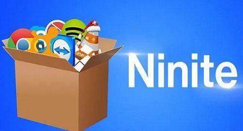 NINITE herramienta Online con tus programas favoritos