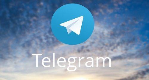 Cómo usar la NUBE de TELEGRAM