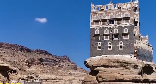 Vídeos increíbles, lugares maravillosos, naturaleza, viajar, explorar, aventura, Cómo llegar, Dónde está, Dar al-Hajar, PALACIO de ROCA, Casa de Piedra, Stone House, Rock Palace, Wadi Dhar, Saná , Yemen, Yahya Muhammad Hamid ed-Din, al-Imam Mansour