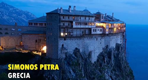 Vídeos increíbles, lugares maravillosos, naturaleza, viajar, explorar, aventura, Cómo llegar, Dónde está, Monasterio de SIMONOS PETRA, Monte de Athos, Grecia, Montaña Sagrada, puerto de Dafni, Monasterio de Gregoriou